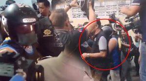 คุมคำตันผัวโหด สาดน้ำกรดเมียทำแผนแล้ว ตำรวจเข้มหวั่นถูกประชาทัณฑ์