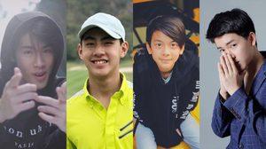 งานดีจนต้อง Follow! 8 เด็กไทยสุดฮอต หล่อไม่แพ้ชาติใดในโลก