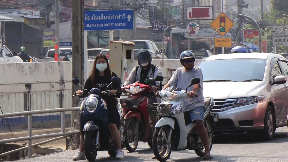 ชาวเชียงใหม่ตื่นตัว!! ฝุ่นพิษวิกฤตหนัก PM 2.5 เกินมาตรฐาน 3 เท่า