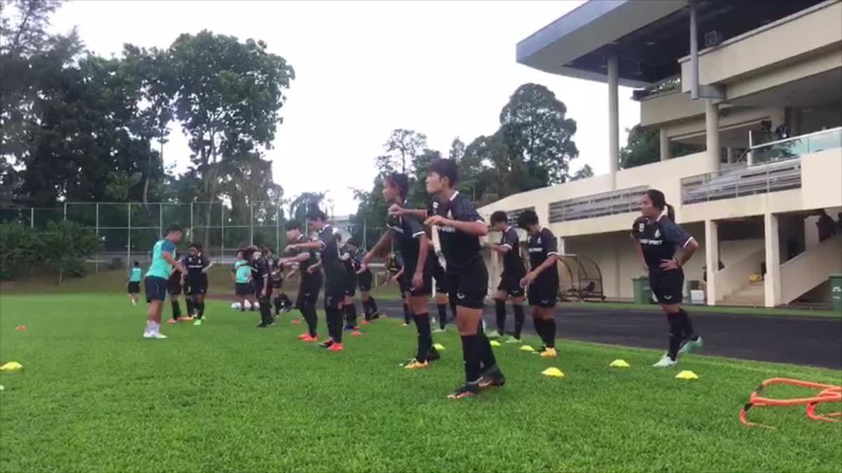 ฟุตบอลทีมหญิงไทย ซ้อมวันแรก