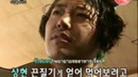 Family outing ss2 Ep.04 - 5