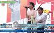 ซูจีหาเสียงให้พรรค NLD ก่อนการเลือกตั้งทั่วไป