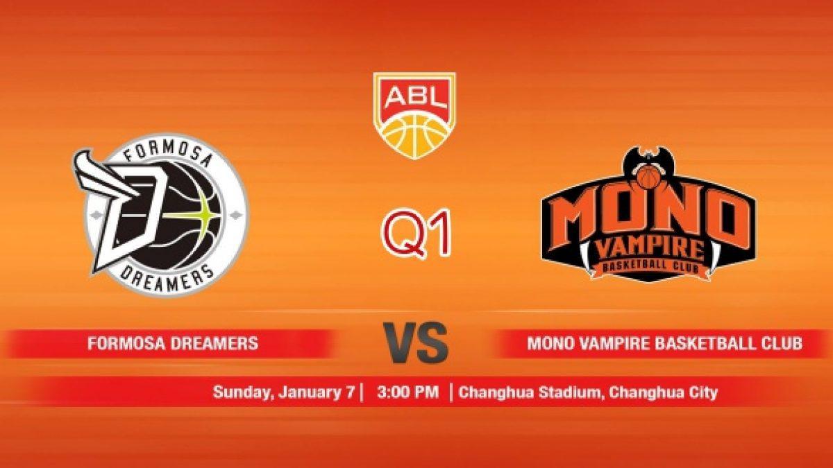 การเเข่งขันบาสเกตบอล ABL2017-2018 : Formosa Dreamers (TW) VS Mono Vampire (THA) Q1 (7 Jan 2018)
