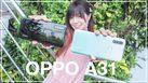 Protected: ตามมาดู! อยู่บ้านยังไงให้ไม่น่าเบื่อกับ สมาร์ทโฟน OPPO A31