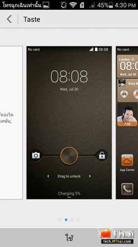 Review Huawei G620S scn 006