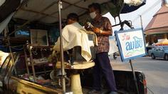 10 Thais' Jobs, Thai People're Also Amazed.