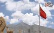 จีนติดธงชาติในทิเบต
