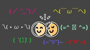 ตัวอักษรน่ารัก แสดงอารมณ์ต่างๆ ตัวหนังสือญี่ปุ่น