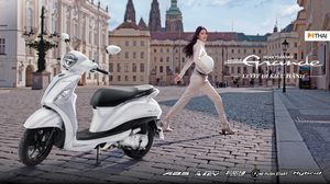 New Yamaha Nozza Grande 125cc Hybrid เปิดตัวพร้อมขายเเล้วที่ เวียดนาม
