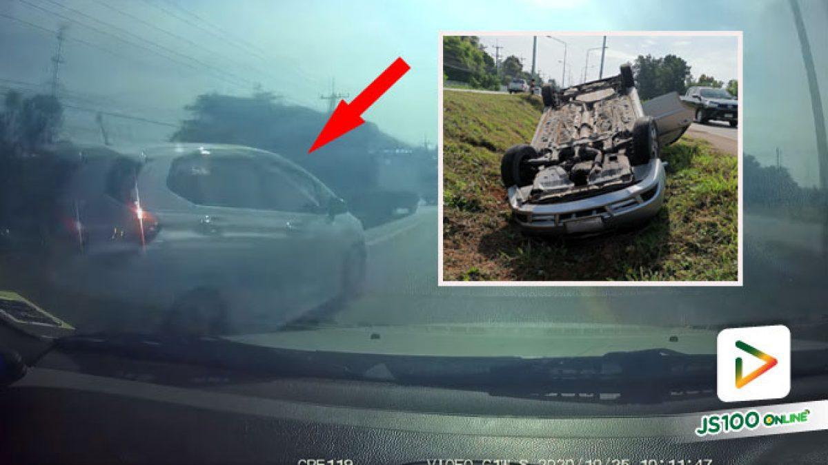 เก๋งปาดกระชั้นชิด รถยนต์เบี่ยงหลบเสียหลักตกร่องกลางถนน