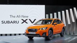Subaru เปิดตัว XV 2018 ใหม่ พร้อมส่งมอบในเดือนมีนาคมปีหน้า