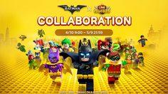 เปิดตัว The LEGO® Batman x LINE เรนเจอร์ พบกับซุปเปอร์ฮีโร่ตลอดกาลในรูปแบบ LEGO® ได้แล้ววันนี้