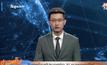 จีนเผยโฉมผู้ประกาศข่าว AI คนแรกของโลก