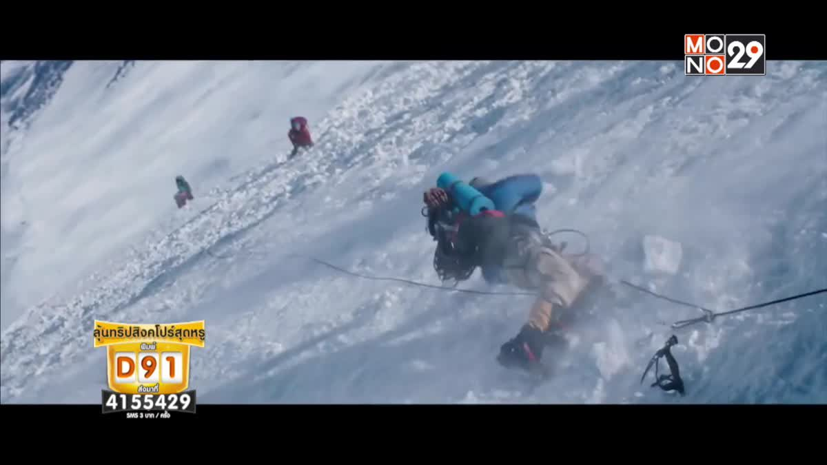 5 เหตุผลที่ต้องดู Everest