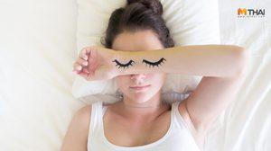 3 โรคจากการนอน หมั่นสังเกตร่างกาย คุณมีอาการผิดปกติแบบนี้หรือไม่?