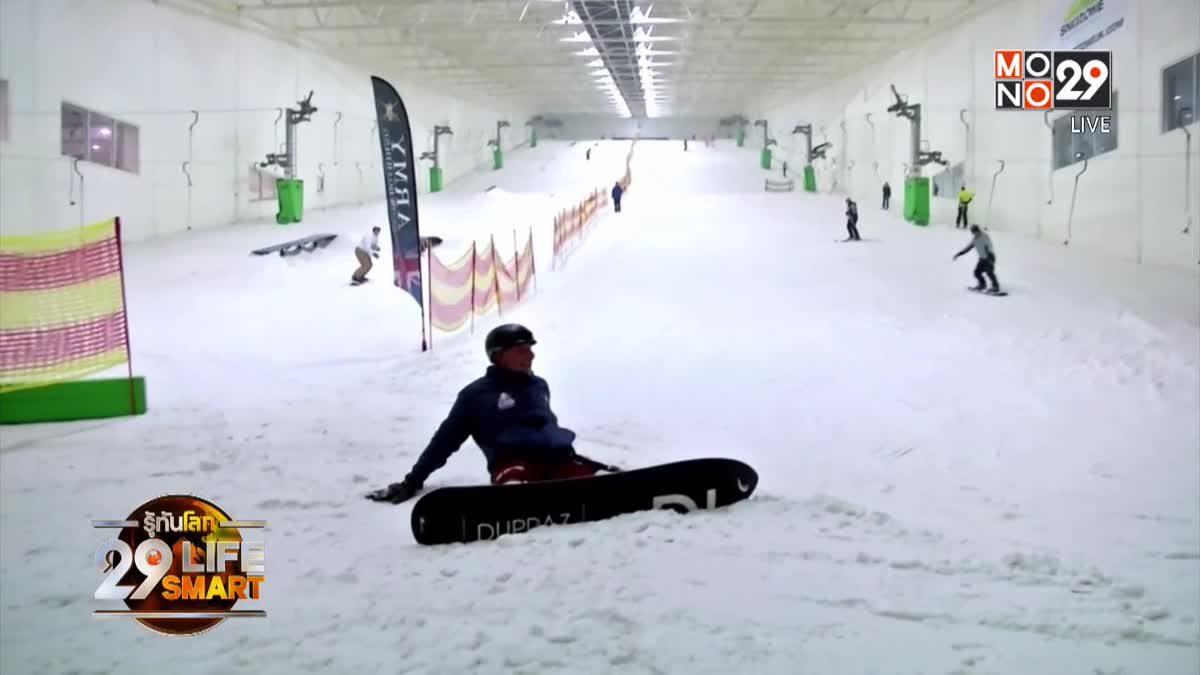 29 LifeSmart : Sport Tech สโนว์บอร์ดสำหรับคนพิการ