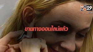 ฮ่องกงโชว์เหนือ ผลิตแหวนโทรศัพท์ ใช้นิ้วจิ้มใส่หูเพื่อรับสาย