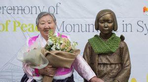 ศาลเกาหลีใต้สั่ง 'ญี่ปุ่น' จ่ายเงินชดเชยเหยื่อ 'หญิงบำเรอ' ยุคสงครามโลก