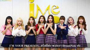 """รุกกี้เกิร์ลกรุ๊ป """"DreamNote"""" ส่งคลิปสุดน่ารักมาอ้อนแฟนๆ ชาวไทย!"""