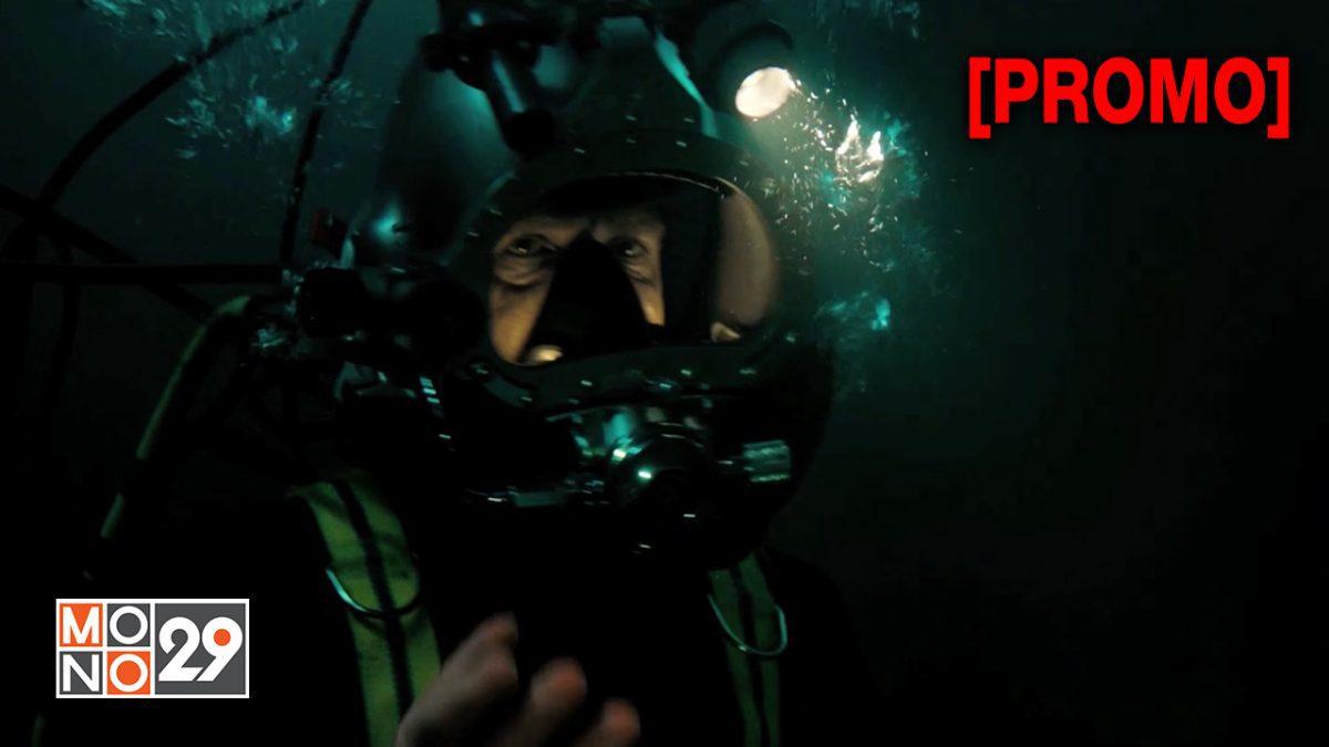 Black Sea ยุทธการฉกขุมทรัพท์ดิงนรก [PROMO]