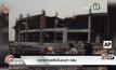 อาคารก่อสร้างในซาอุฯ ถล่ม
