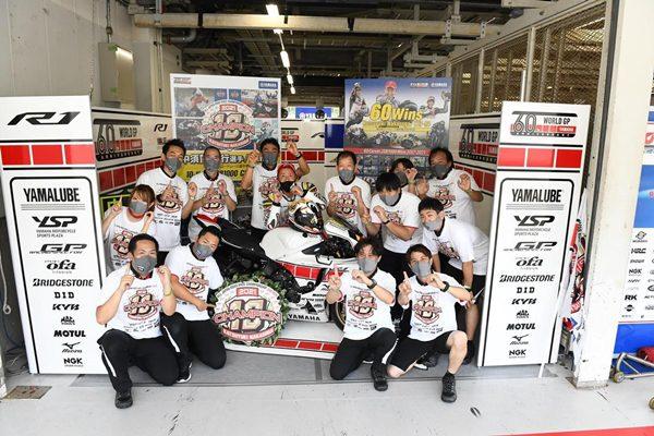 Yamaha Japan 2021