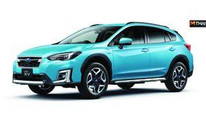 Subaru เปิดตัว Subaru XV มาพร้อมกับขุมพลังใหม่ e-Boxer Hybrid