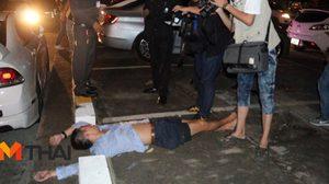 หนุ่มเกาหลีเมาแล้วซ่า!! ทุบรถนักท่องเที่ยวโดนกระทืบยับ