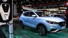 เผยโฉมรถยนต์ต้นแบบ ZS พลังงานไฟฟ้า ก่อนแนะนำสู่ตลาดเมืองไทยปีนี้