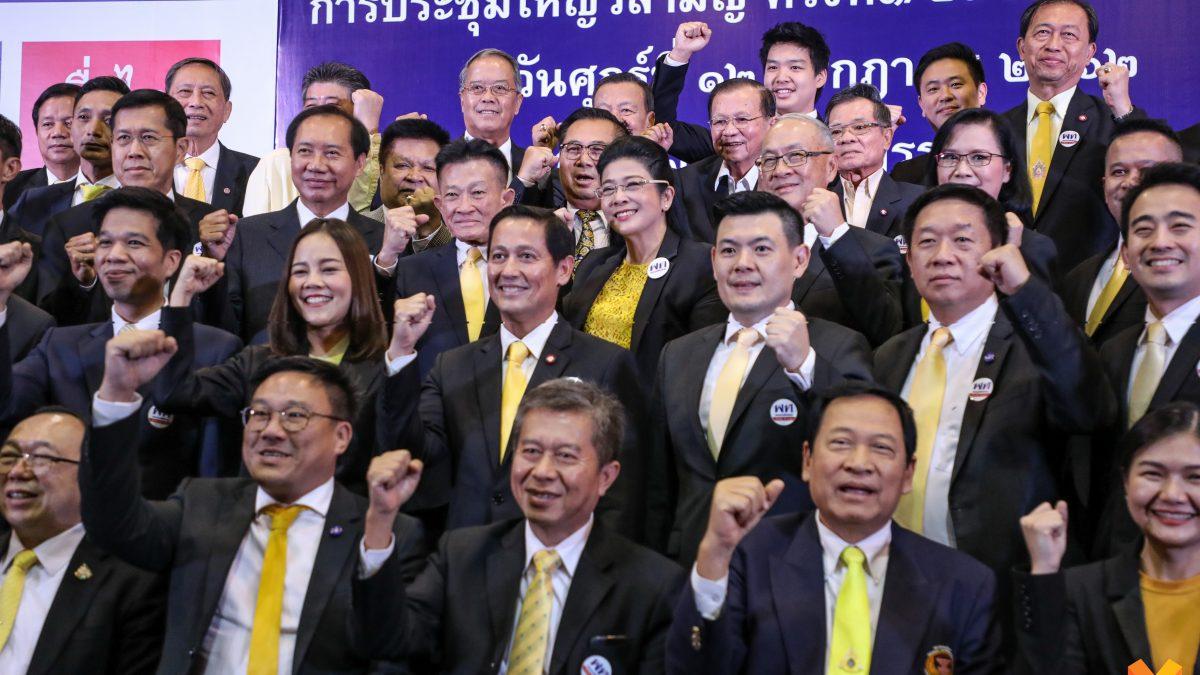 """"""" สมพงษ์ อมรวิวัฒน์ """"  นั่งเก้าอี้หน. พรรคเพื่อไทย นำเป็นแม่ทัพฝ่ายค้าน   ยืนยันพรรคไม่มีหุ่นเชิด ผ่านมามองว่าทักษิณ วางมือไปแล้ว"""