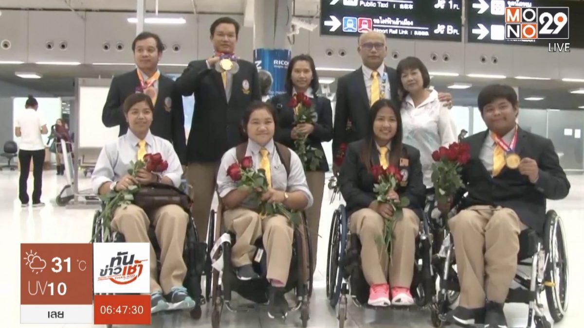 ทัพไทยคว้าอันดับ 7 เอเชียนพาราเกมส์ กลับบ้าน