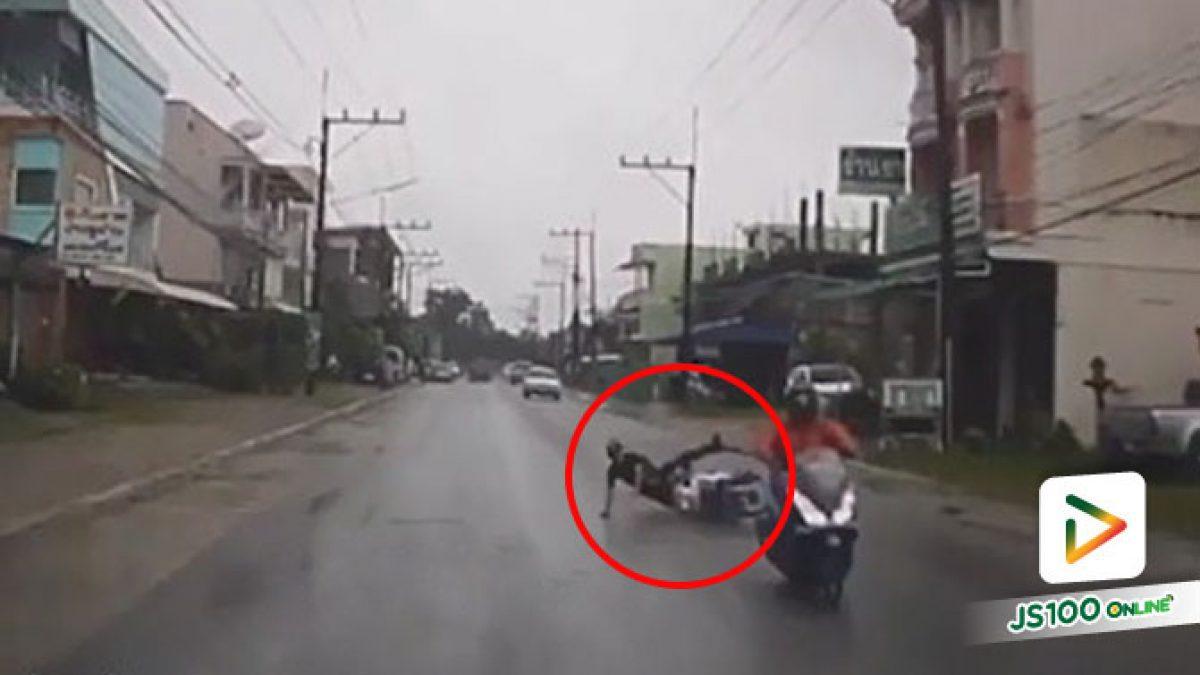 ฝนตก-ถนนลื่น ระวังกันด้วยนะ!! รถจยย. เสียหลักลื่นล้มเอง แล้วไถลไปหน้ารถยนต์ คนขับมีสติหักหลบได้ทัน