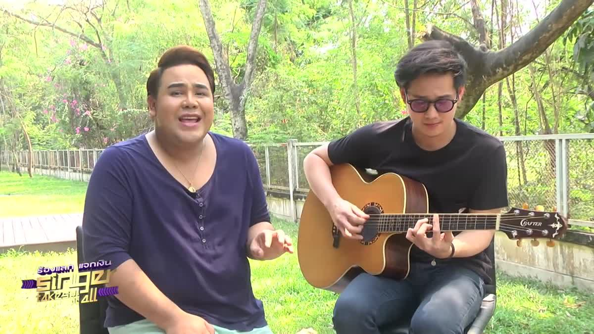 If I Ain't Got You - Alicia Key (Cover by อ้น ฐาปกรณ์) - ร้องแลก แจกเงิน Singer Takes It All