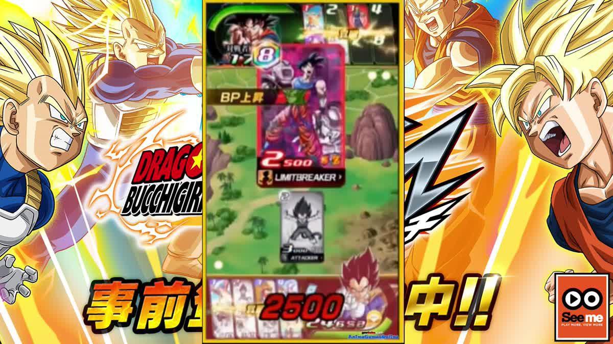 Dragon Ball Z Bucchigiri Match ในแบบ HTM5 ตัวอย่างและ Gamplay