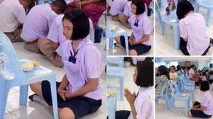 เด็ก นร.หญิง นำพวงมาลัย กราบแม่บนเก้าอี้ว่างเปล่า