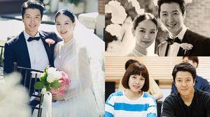 งานแต่งของ อีดงกอน-โจยุนฮี เรียบง่ายน่ารัก