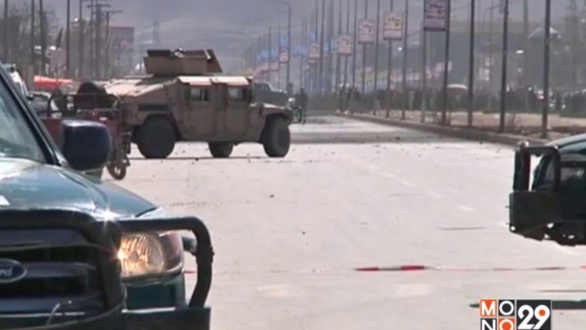 ระเบิดฆ่าตัวตาย 2 จุดในอัฟกานิสถาน
