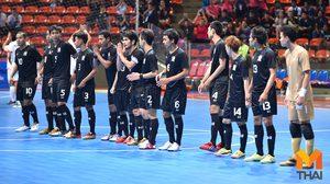 78 แอ็คชั่นสุดมันส์ ฟุตซอลไทย ยำ บรูไน 17 – 2