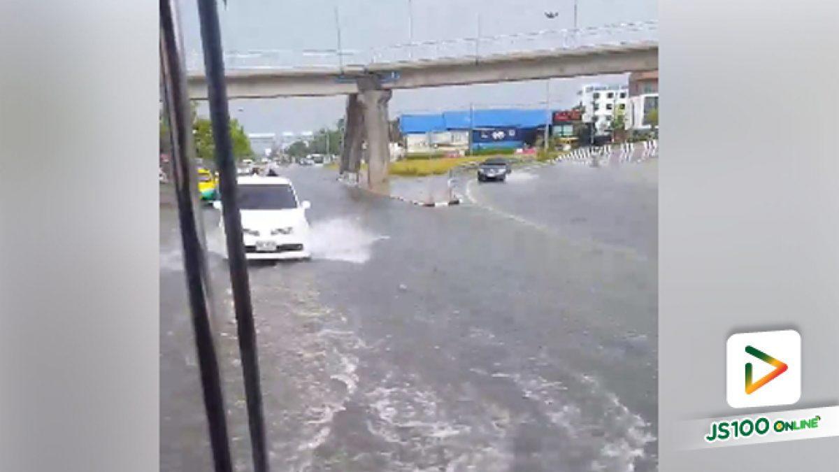 คลิปถนนย่านอ่อนนุช น้ำท่วมขังหลังฝนตก (26-04-61)
