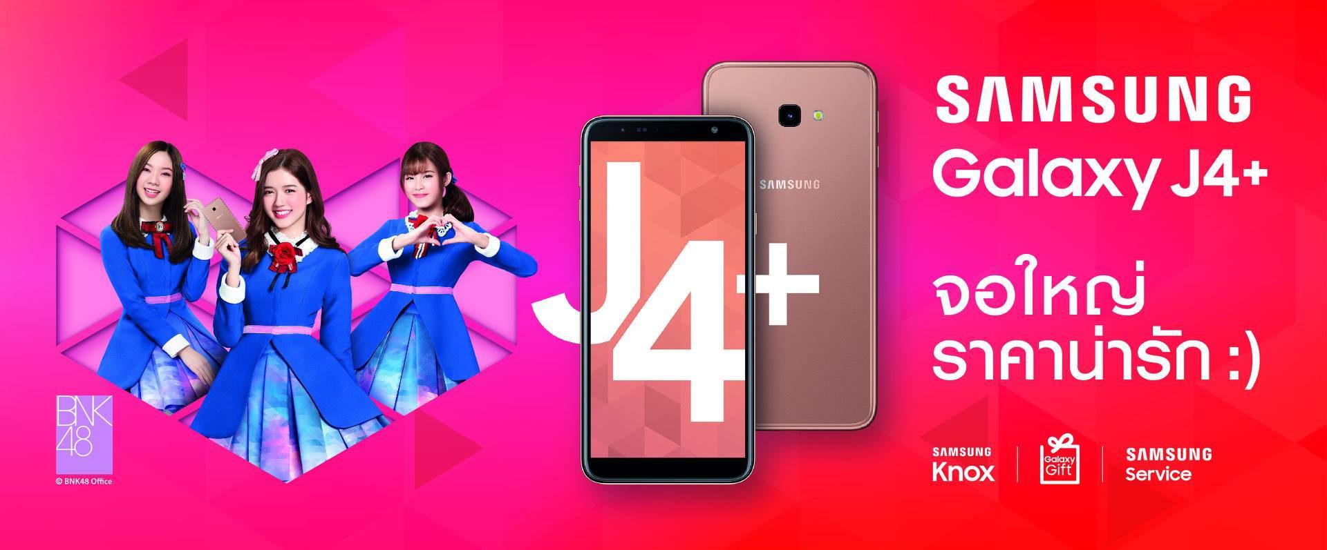 Galaxy J4+ X BNK48