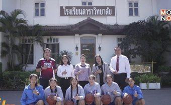 """""""จูเนียร์ เอ็นบีเอ ไทยแลนด์"""" สร้างแรงบันดาลใจให้เด็กไทย"""