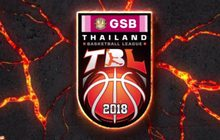 ไฮไลท์ TBL 2018 รอบชิงชนะเลิศ