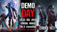 Devil May Cry 5 และ RE2: Remake 2 เกมฟอร์มยักษ์ในงาน DEMO DAY 22-23 ธ.ค.นี้