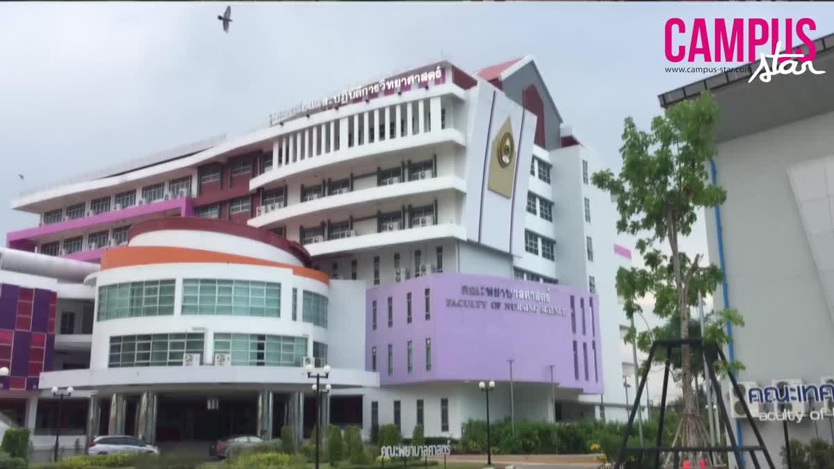 รีวิว มรภ.เพชรบุรี มหาวิทยาลัยสีเขียว บรรยากาศน่าเรียนมาก