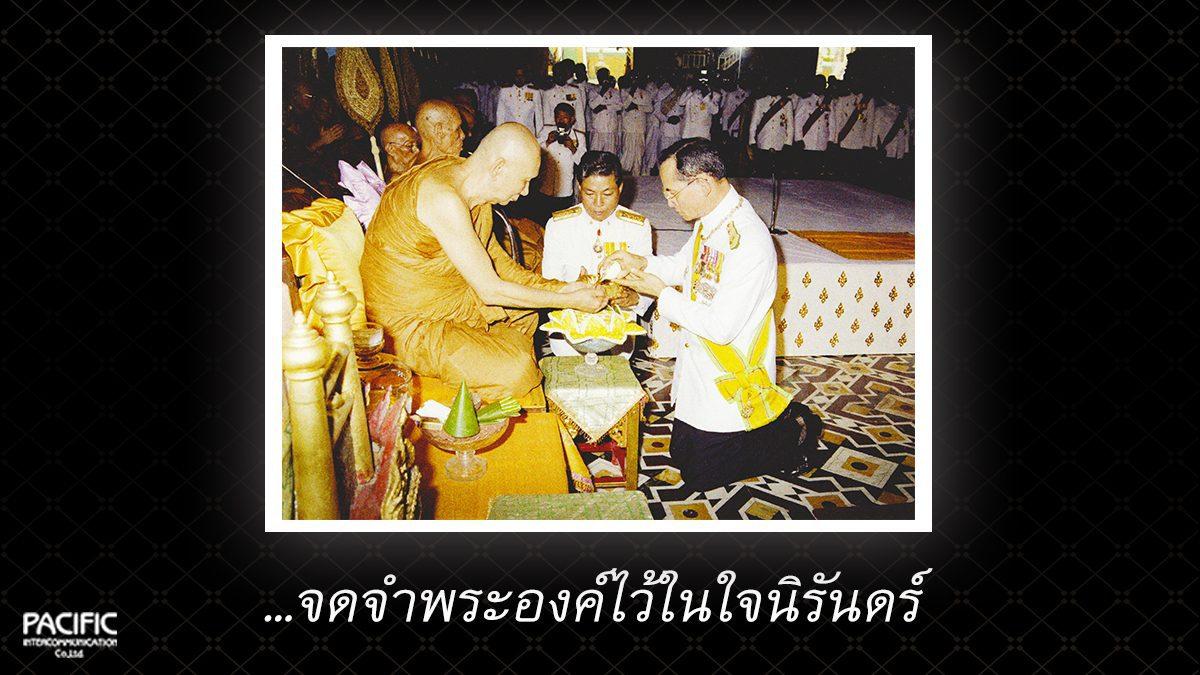 28 วัน ก่อนการกราบลา - บันทึกไทยบันทึกพระชนมชีพ