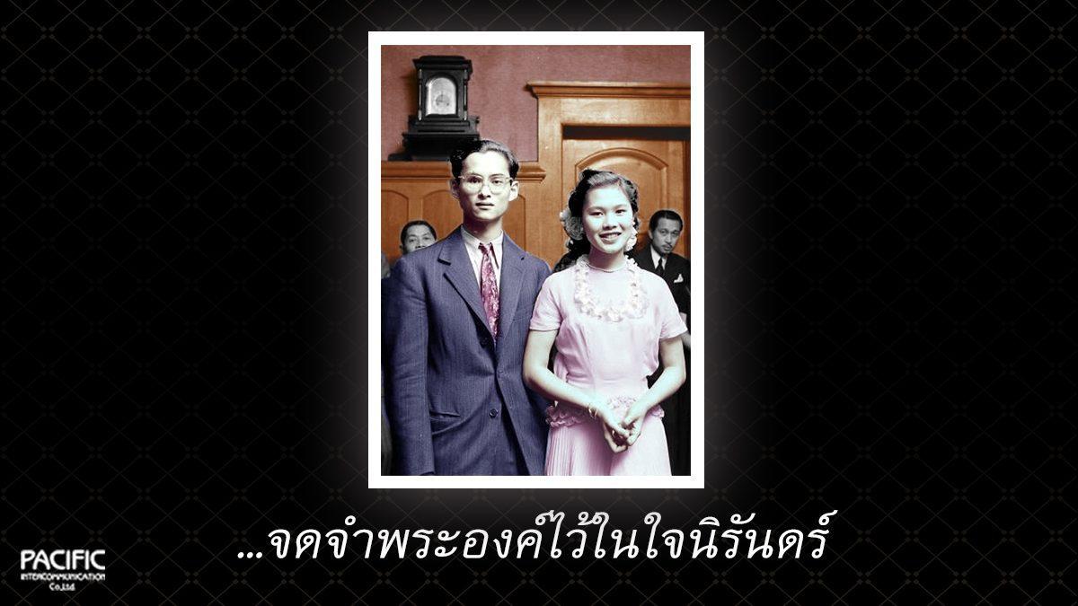 68 วัน ก่อนการกราบลา - บันทึกไทยบันทึกพระชนมชีพ
