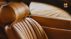 เคล็ดง่าย ๆ ของการดูแลเบาะหนังในรถยนต์ ที่คนรักหนังแท้-หนังเทียมไม่ควรพลาด