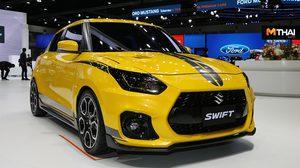 Suzuki Swift Sport เวอร์ชั่นตัวแต่งอวดโฉมเเล้วที่งาน มอเตอร์โชว์2019