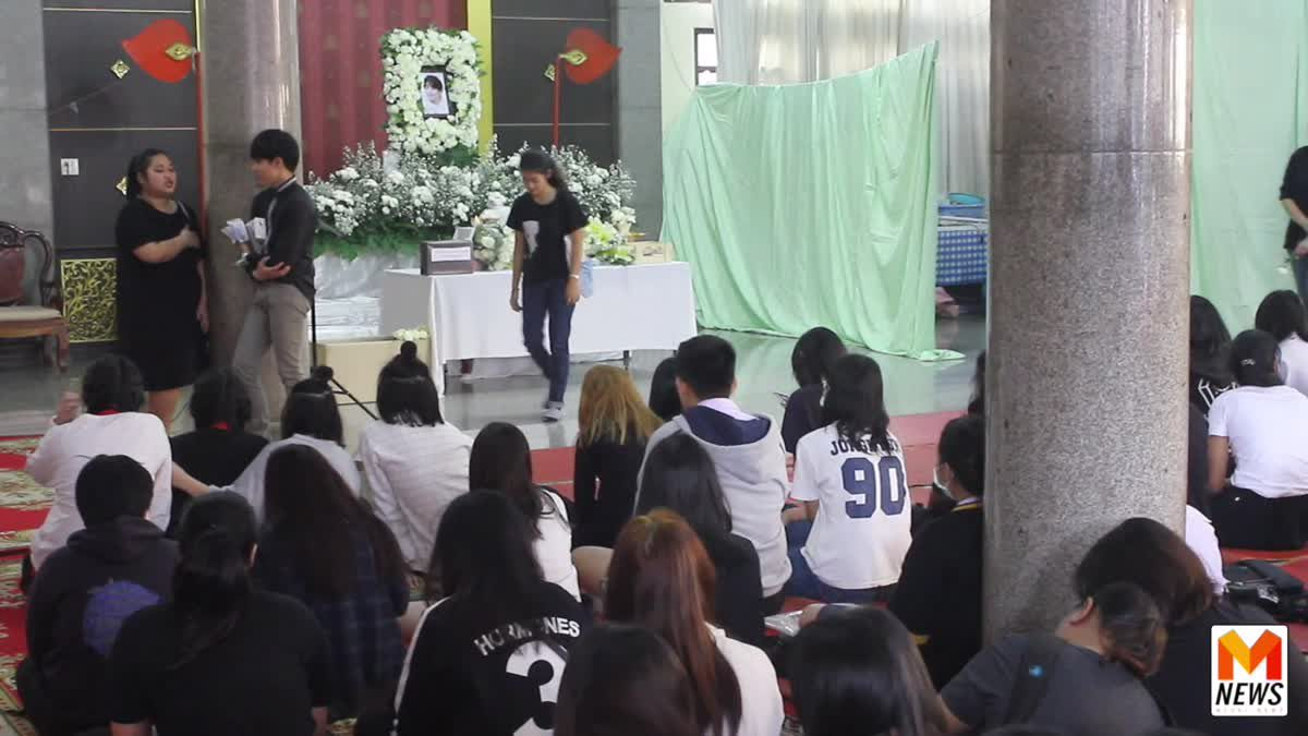 แฟนคลับชาวไทย ร่วมไว้อาลัยแด่ คิมจงฮยอน ศิลปินเกาหลีวง SHINee