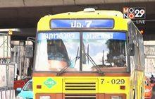 จี้ขสมก.เร่งแก้ปัญหาซากรถเมล์เก่ากว่า 700 คัน